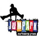 ג'אמפו פארק