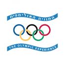 החוויה האולימפית