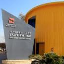 תחנת הכח אורות רבין - מרכז מבקרים