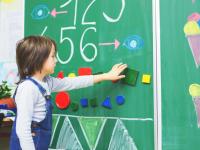 איך להכין את הילד להליכה לכיתה א'?