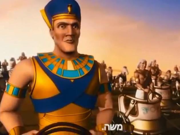סרט מצוייר מצויין על יציאת מצריים ומתן תורה