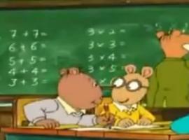 תוכנית של ארתור האגדה של גילי