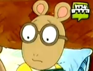 הסדרה ארתור לצפייה ישירה