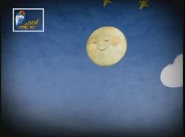 פזמון ליקינטון שיר לפני השינה
