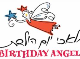 שיר מקסים ליום הולדת, שיר למלאכי יום ההולדת