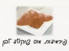 מתכון למוס שוקולד לבן בצורה של פרמידות