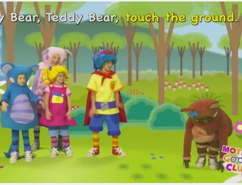 """שיר ילדים חמוד באנגלית """"הדוב טדי"""""""