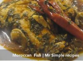 מתכון לדג מרוקאי חריף חריימה - מומלץ מאוד