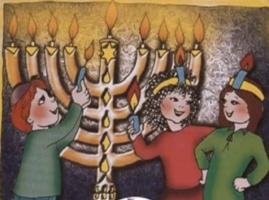 שיר לכבוד חג החנוכה ימי החנוכה