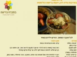 מתכון קל לגלידת בננה טבעית טעימה גלידה ביתית מינימום זמן מקסימום טעם