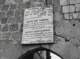 """שיר נהדר ליום ירושלים """"לך ירושלים"""""""