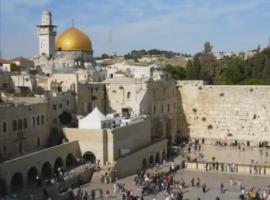 """""""שישו את ירושלים"""" שיר נהדר ליום ירושלים"""