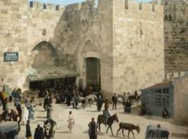"""יזהר כהן בשיר ליום ירושלים """"ירושלים האחרת"""""""