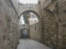 """שיר נפלא ליום ירושלים """"אור וירושלים"""""""