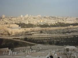 """""""זאת ירושלים"""" שיר ליום ירושלים"""