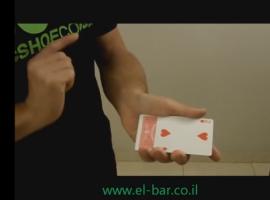 קסם double lift חלק 12 מבית לימוד קסמים בקלפים