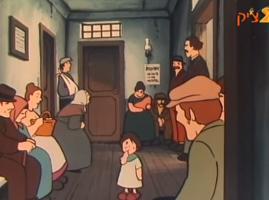 פרק 37, בחזרה לבואנס איירס. הלב סדרת הילדים המצליחה.