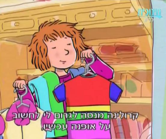 מרתה מדברת עונה 1 פרק 10