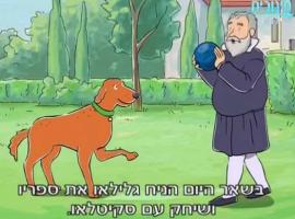 מרתה מדברת עונה 1 פרק 44