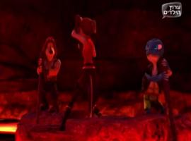 פרק 6 בעונה 4 של הרפתקאות מקס, זרים בקרח
