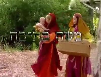 משירי פסח, סבא טוביה שר על משה בתיבה