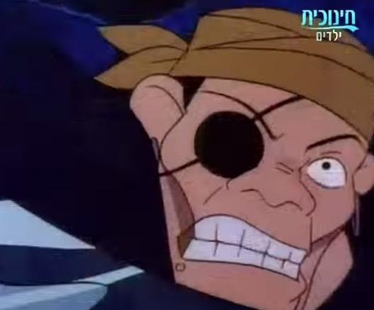 פיטר פן עונה 1 פרק 16: ציד הלטאות