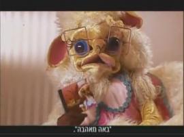 """הכבשה שושנה בראיון מצחיק ל""""שבוע סוף"""""""