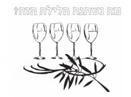 תמונה לצביעה 4 כוסות יין לליל הסדר