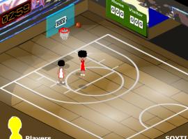 אחד על אחד - משחק הכדורסל השכונתי