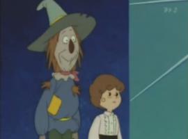 הקוסם מארץ עוץ פרק 50